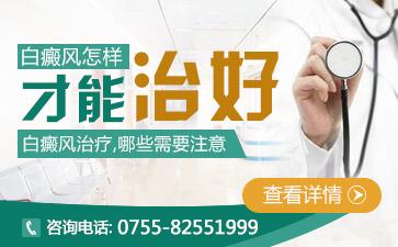 如何预防白癜风疾病